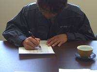愛知県名古屋市 H様 依頼者の声 名古屋で弁護士をお探しなら【城南法律事務所】